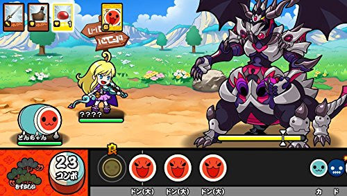Image 9 for Taiko no Tatsujin V Version (Welcome Price!!)