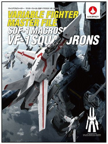 Image 1 for Macross Variable Fighter Master File Sdf 1 Macross Vf 1 Squadrons