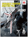 Macross Variable Fighter Master File Sdf 1 Macross Vf 1 Squadrons - 1