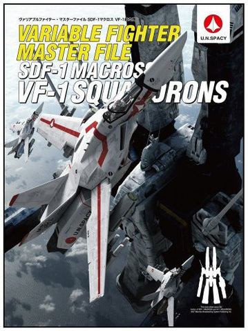 Image for Macross Variable Fighter Master File Sdf 1 Macross Vf 1 Squadrons