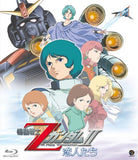 Thumbnail 1 for Mobile Suit Z Gundam II: Lovers