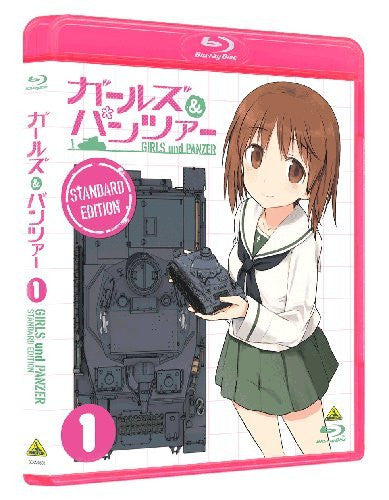 Image 2 for Girls Und Panzer Standard Edition Vol.1
