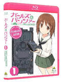 Thumbnail 2 for Girls Und Panzer Standard Edition Vol.1