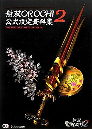 Image for Musou Orochi 2 Official Setting Sourcebook