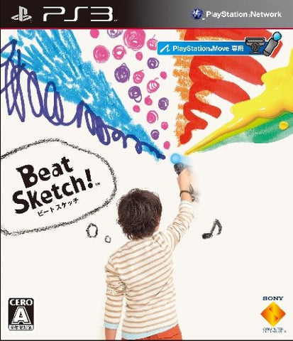 Image for Beat Sketch!