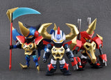Thumbnail 7 for Daikuu Maryuu Gaiking - Gaiking - ES Gokin - 09 (Art Storm)