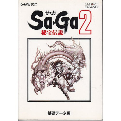 Image for Final Fantasy Legend Ii Sa・Ga 2: Hiho Densetsu Analytics Data Strategy Guide Book / Game Boy, Gb