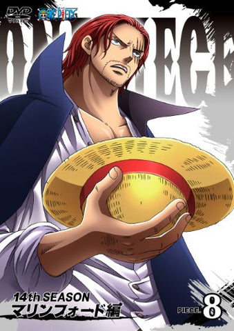 Image for One Piece 14th Season Marin Ford Hen Piece.8