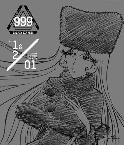 Galaxy Express 999 Matsumoto Leiji 60th Career Anniversary Blu-ray Box 1