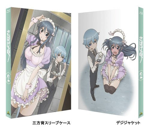 Image 2 for Sabagebu Vol.2 [Limited Edition]