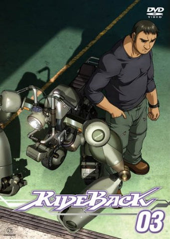 Image for Rideback 3