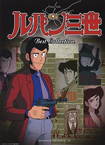 Image 1 for Lupin The Third   Piano Solo Best Collection Music Score Book