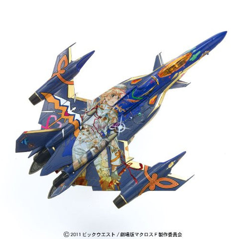 Image for Macross Frontier The Movie ~Sayonara no Tsubasa~ - Sheryl Nome - YF-29 - 1/100 - Durandal Valkyrie Fighter Mode Sheryl Marking Version (Bandai)