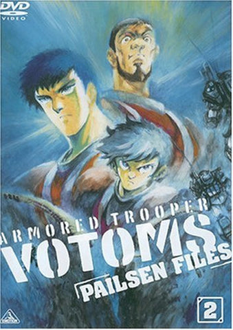 Image for Armored Trooper Votoms: Pailsen Files 2 [Limited Edition]