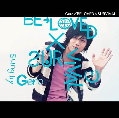 Image for BELOVED×SURVIVAL / Gero