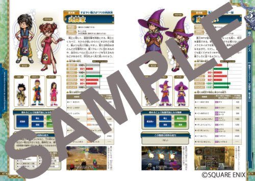 Image 3 for Dragon Quest Vii: Eden No Senshi Tachi Official Guide Book