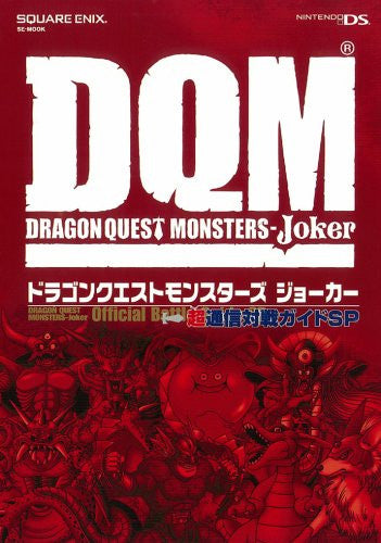 Image 1 for Dragon Quest Monsters: Joker Official Battle Guide Sp