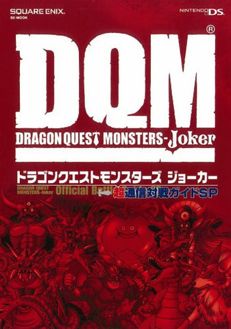 Dragon Quest Monsters: Joker Official Battle Guide Sp
