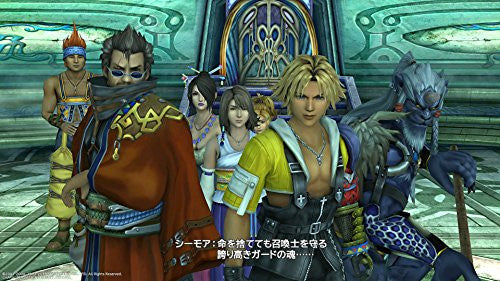 Image 3 for Final Fantasy X / X-2 HD Remaster