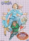 Thumbnail 2 for Yakitate!! Japan Vol.7
