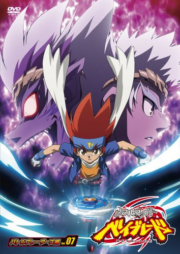 Image 2 for Metal Fight Beyblade - Battle Bladers Hen Vol.7