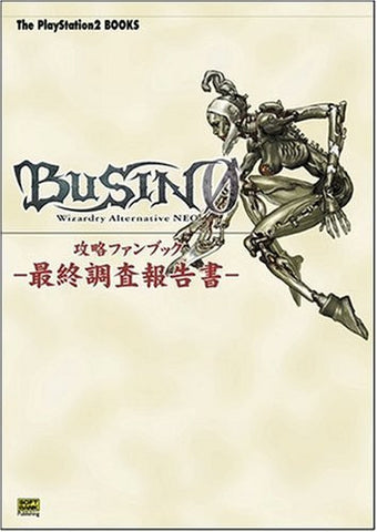 Image for Busin0 Wizardry Alternative Neo  Strategy Guide Fan Book / Ps2