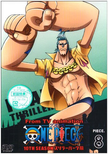 Image 1 for One Piece 10th Season Thriller Bark Hen Piece.8