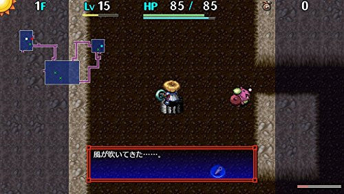 Image 12 for Fushigi no Dungeon Fuurai no Shiren 5 Plus: Fortun Tower to Unmei no Dice