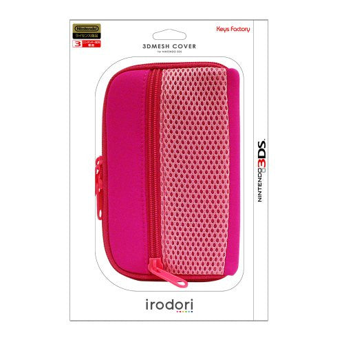 Image 1 for 3D Mesh Cover 3DS (pink)3D Mesh Cover 3DS (red)