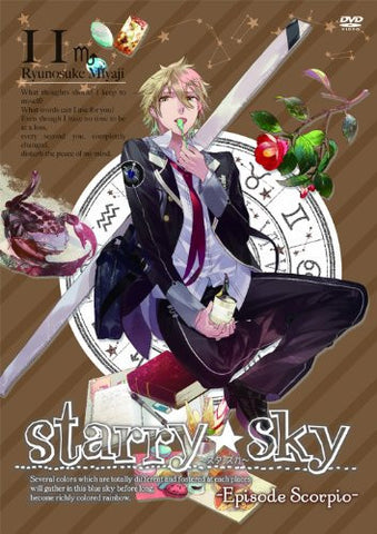 Image for Starry Sky Vol.11 Episode Scorpio
