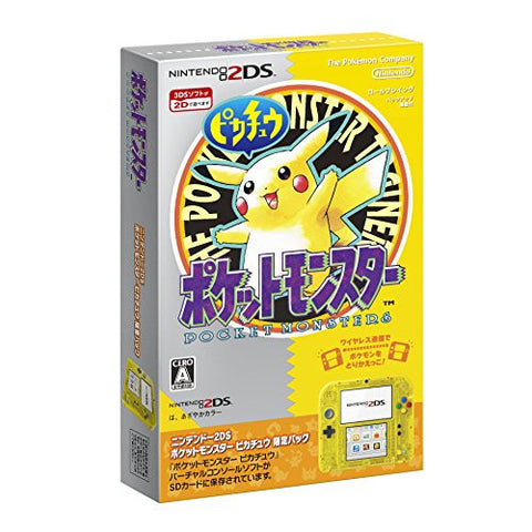 Image for Nintendo 2DS Pokémon Pikachu Limited Edition