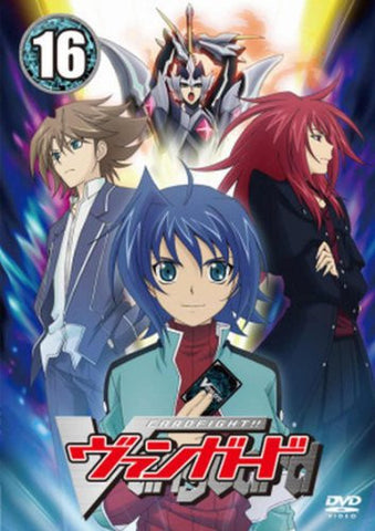 Cardfight Vanguard Vol.16