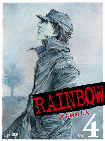 Image for Rainbow Nisha Rokubo No Shichinin Vol.4