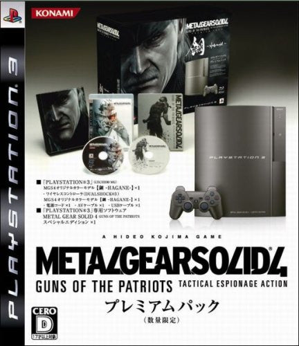Image 1 for Metal Gear Solid 4: Guns of the Patriots [Premium Pack]