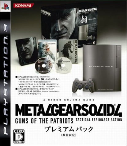 Metal Gear Solid 4: Guns of the Patriots [Premium Pack]