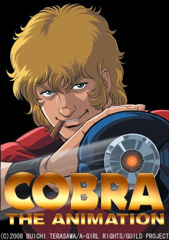 Image for Cobra - The Psychogun Vol.2