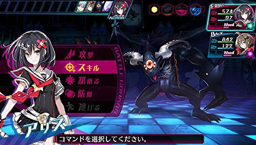 Image 8 for Kangokutou Mary Skelter [Limited Edition]