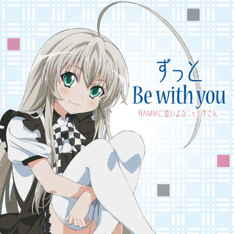 Image for Zutto Be with you / RAMM ni Haiyoru Nyaruko-san