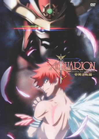Image for Aquarion - Ippatsu Gyakuten Hen