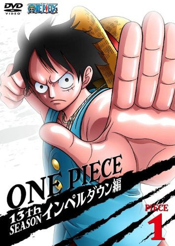 Image 1 for One Piece 13th Season Impel Down Hen Piece.1