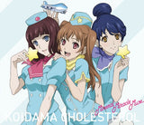 Thumbnail 1 for KOIDAMA CHOLESTEROL / Mineral★Miracle★Muse