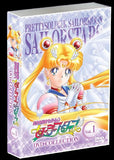 Thumbnail 4 for Sailor Moon Sailor Stars DVD Collection Vol.1 [Limited Pressing]