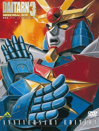Image 1 for Invincible Steel Man Daitarn 3 Memorial Box Anniversary Edition [Limited Edition]