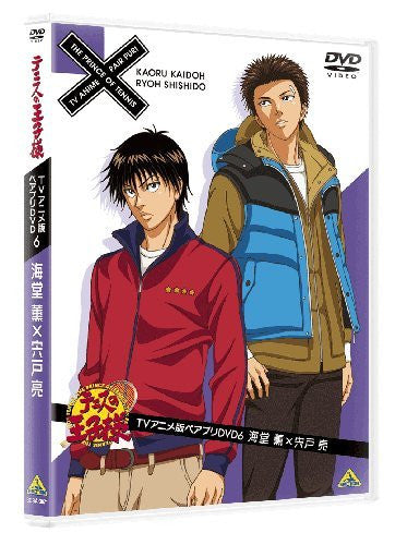 Image 2 for The Prince Of Tennis Pair Pri DVD 6 Kaoru Kaido x Ryo Shishido