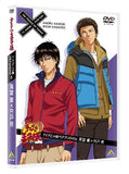 Thumbnail 2 for The Prince Of Tennis Pair Pri DVD 6 Kaoru Kaido x Ryo Shishido