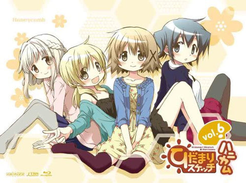 Image for Hidamari Sketch X Hanikamu / Honeycomb 6 [Blu-ray+CD Limited Edition]