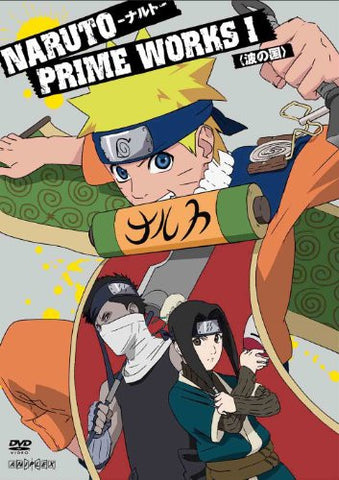 Image for Naruto Prime Works I Nami No Kuni