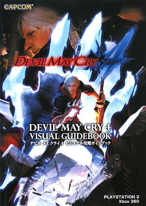 Image 1 for Devil May Cry 4 Visual Capture Guide Book
