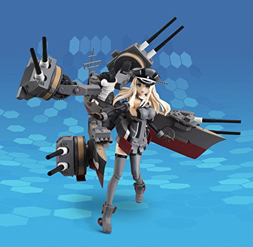 Image 7 for Kantai Collection ~Kan Colle~ - Bismarck - A.G.P. - Drei (Bandai)