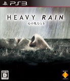 Heavy Rain: The Origami Killer - 1